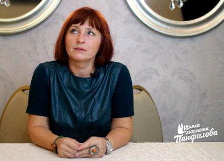 отзыв о школе массажа Панфилова